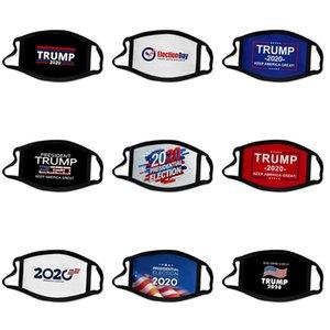 Унисекс Дизайнер Trump Face Mask Luxury Камуфляж Маска Sunproof пыл Велоспорт Спорт Mouth эр дышащие Маски моющийся эр # 651