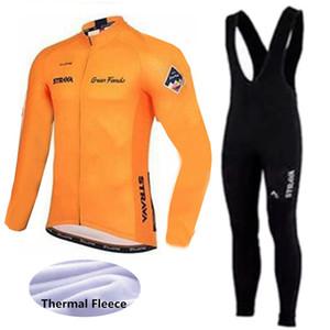 Pro Strava Cycling Jersey Kış Termal Polar Uzun Kollu Seti Yol Bisikleti Spor Suit Maillot Ropa ciclismo Dağ Bisikleti Giyim S090803