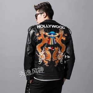mens black PU fabric dragon embroidery event/stage performance short fashion jacket/studio/ASIA SIZE