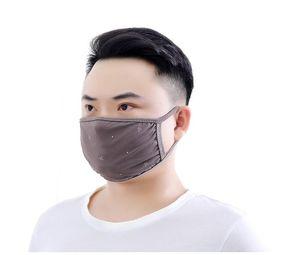 дизайнерская маска для лица езда на велосипеде мотоцикл маска фильтр анти-туман дышащий пылезащитный Спорт на открытом воздухе респиратор пыль и УФ-респираторы