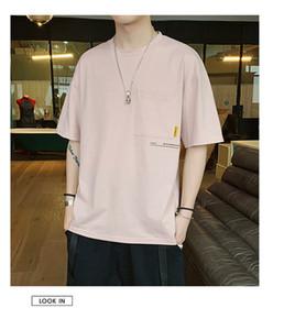 Mens Solid Designer Couleur T-shirts d'été Équipage Lettre du cou Imprimer Casual Tops en vrac Hommes manches courtes T-shirts