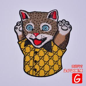 grands chats Patch patches animaux badges de GUGUTREE patches pour les vêtements DX Appliqué-231