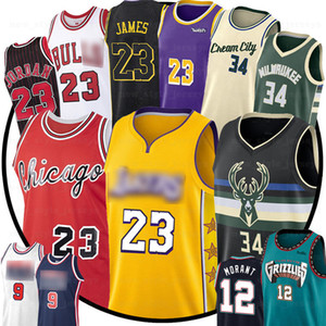 23 Michael 23 LeBron James 34 Giannis 12 Ja Antetokounmpo Morant Milwaukee