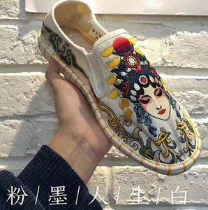 patrimonio cultural bordado de Suzhou de alta calidad pura mano de los hombres y la mujer calzado casual