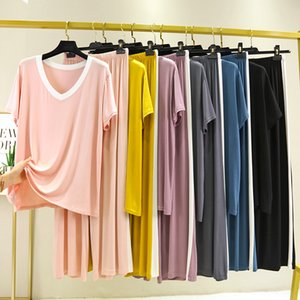 V-neck wide T-shirt wide leg pants short-sleeved T-shirt + high-waisted wide-leg pants modal contrast color stitching home suit