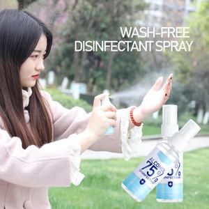 60ml 75% d'alcool de pulvérisation à usage unique kills Germ Désinfection spray Portable No Clean éthanol main Antibactérien Désinfectant BH3337 TQQ