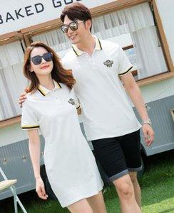 Outlet neue Art und Weise Revers Eltern-Kind-T-Shirt Mutter-Tochter-Eltern-Kind-Sommerkleid Kurzhülse eingestellt Großhandel Versandkosten