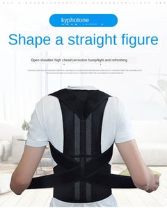 IigMM Adult fixation male and female posture support Adult plate camel c fixation plate camel back corr back correction belt correction belt
