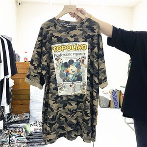 20200705 Camouflage women's T-shirt patch round neck short sleeve medium length
