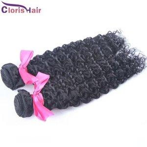 Una stretta riccio crespo peruviano dei capelli del tessuto 100% naturale arricciatura del Jerry Remi estensioni dei capelli umani Mix Lunghezza 2 Fasci Tiene Curl Bene