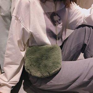 Mini Messenger Bag Fur Plush Small Coin Purses Women Crossbody Shoulder Bags Gift Backpack for Girls