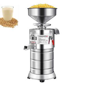 New Electric multifonction commercial Soyquick acier inoxydable soja pâte d'haricot de soja machine Broyage lait machine 750W