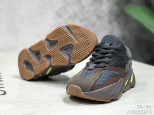 Kanye West 700 Kids Running Shoes Grey Browm Trainers Big Small Boy Girl Children Toddler Sneaker Size 28-35