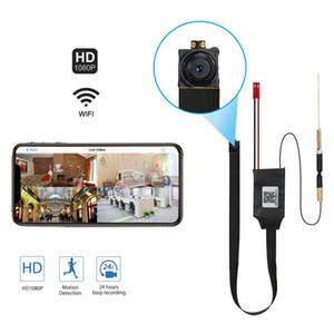 DIY Kamera Modülü IP Kablosuz Wifi mini DV HD 1080P gerçek zamanlı Uzaktan Kumanda Ev Güvenlik Kamera Modülü