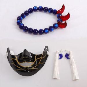 Touken Ranbu онлайн Накигицуна Серьги маски косплей ожерелье для лисы