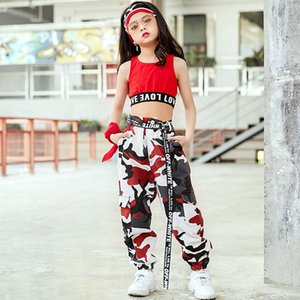 Boys Girls Camouflage Hip Hop Pants Jazz Cargo Trousers Camo Print Kids Spring Autumn Clothes Streetwear Capris 4 to 17 yrs S002