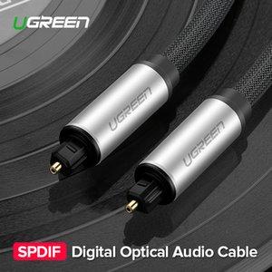 Digital-Kabel Optical Fiber Audiokabel Adapter 1m 2m 3m für TV Blueray PS3 XBOX DVD CD Mini-Disc-AV