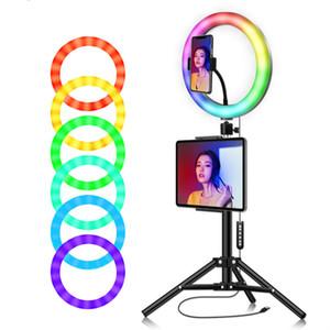 10inch لRGB ضوء USB الجمال فيديو ستوديو دائرة مصباح عكس الضوء صورة شخصية بقيادة عصابة الخفيفة مع حامل ترايبود فلاش LED التصوير الفوتوغرافي