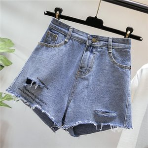 Large size hole 2020 shorts women fat MM slim high waist wide legs all-match and jeans Shorts and jeans fashion