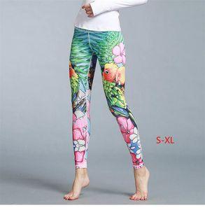 Women Designer Yoga Pants Fitness Clothing Summer Fashion Style Sport Yoga Bra Suits Slim Breathable Pants Track LR200502