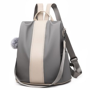 Anti-theft backpack spring and summer new large-capacity trend nylon wild school bag women's backpack