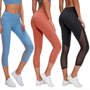 Новый сексуальный сплошной цвет LU-04 дамы стрейч тонкий йога брюки высокая талия бедра прохладно прохладная сетка быстросохнущая дышащая фитнес бег танцевальные брюки