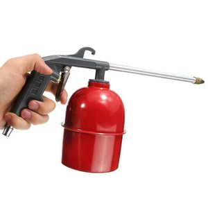 Automobiles Maintain Accessories Auto Car Engine Cleaning Guns Solvent AirSprayer Degreaser Siphon Tool Gray