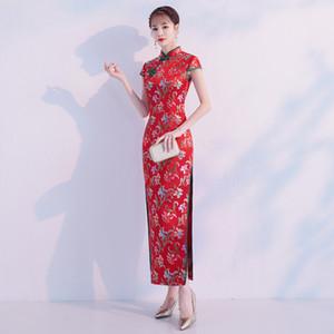2018 새로운 파티 Cheongsam 오리엔탈 레이디 슬림 드레스 중국어 번체 스타일의 여성 우아한 Qipao 섹시한 긴 가운 베스 티도 S - XXL