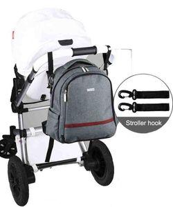 Large Capacity maternity bag Backpack Waterproof Diaper Bag Stroller Multifunction Travel baby bags for mom Baby care 210D nylon
