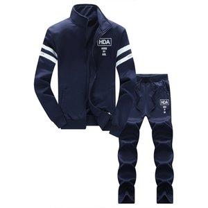 Sport Set 2 pezzi da uomo Stand Collar lampo alla moda casual Set Nuovo Sportswear Autunno vestiti del vestito Tute maschile