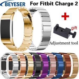 حزام فاخر من الفولاذ المقاوم للصدأ ل Fitbit Charge 2 استبدال watchbelt ل watchbitrap Fitbit Charge2 الكلاسيكية مع أداة التكيف