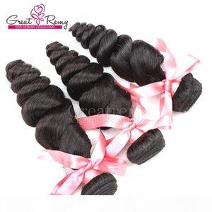 Greatremy Hair Products 100% Malaysian Hair Extension 3 шт. лот Реми наращивание человеческих волос волнистая Свободная волна быстрая доставка натуральный цвет