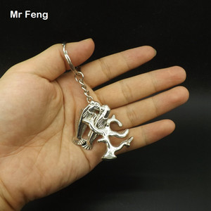 Mini Coral Shape Cast Puzzle Metal Wire IQ Mind Brain Teaser Toy With Key Ring ( Model Number H232 )