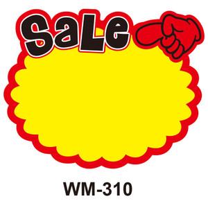 Promosyon Fiyat Etiketi Etiket Kağıt Fiyat Kart Patlama Şeklinde Fiyatlandırma Bilet Görüntülü Reklamcılık Banner Etiket Etiket Teklif Poster 200bag T1I1840