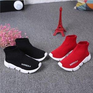 Весна 2019 года новые детские ботинки корейского издания детские шерстяные вязаные носки обувь для мальчиков и девочек эластичная спортивная обувь для отдыха