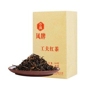 ventas calientes chino Negro té orgánico de Yunnan Marca Phoenix Dianhong Kung Fu Té Rojo Cuidado de la Salud Nueva cocido té verde de alimentos