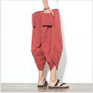 Дизайнерские Летние повседневные морковные брюки Таиланд Льняные и хлопчатобумажные Ножки Непал Брюки Японские Сыпучие Wild Nine Очки Брюки Мужская одежда