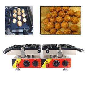 110 v 220 v Elétrica Coreano Noz Em Forma de Waffle Bolo Pão Máquina Waffle Walnut Maker Ferro Baker Pan Fazendo Torradeira