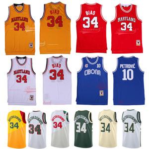 NCAA CIBONA Jugoslavija Petrovic Giannis 34 Antetokounmpo Jersey Marquette Dwyane Wade Maryland 34 Bias Rodman Jerseys