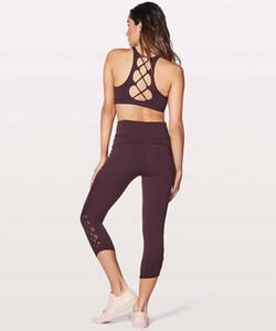 LU-35 taille haute femmes yoga rapide et repousser les limites des cultures Fierce Sport Aligner élastique Fitness Leggings Slim Courir Sept Gym Points Pantalons