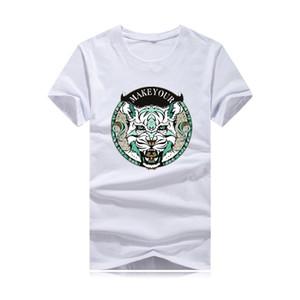 2019 magliette da uomo firmate Crazy Men Tshirt T-Shirt a scomparsa Design Rife Girocollo Top Tees Taglia S-5XL