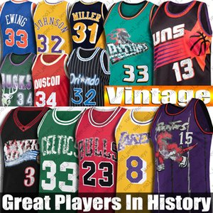 Vintage Michael Jersey Ray Allen Vince Carter Iverson Jersey Steve Larry Nash Uccello maglie ONeal di Grant Hill Barkley Miller Rodman Pallacanestro