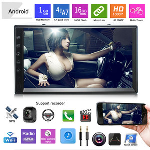 New 7 Inch Android Universal Machine Radio GPS Navigation Car DVD Player MP5 Player Universal HD Navigator All-in-One