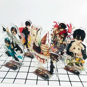 Animado WC unida a Hanako-Kun acrílico Llavero Oranments WC Bound Jibaku Shounen Hanako Kun soporte del escritorio de la figura Modelo Cosplay