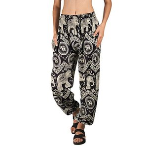 2019 Beautiful Women Casual Tapered Elephant Harem Loose Yoga Travel Lounge Pants Women's high waist temperament pants