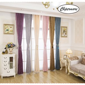 Chpermore Modern simplicity curtains Solid color double-side curtains High-grade Decoration For Home Parlour Bedroom Living Room