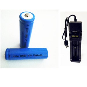 2PCS LI-ION أشار 18650 بطارية 2200mAh 3.7V / رئيس شقة شاحن بطارية الليثيوم + 1 قطعة USB. الشاحن عن 26650 18650 14500 16340 chahge