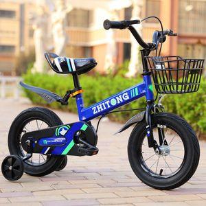 الدراجات الهوائية للأطفال للدراجات الدراجة للأطفال مع درع السلامة الصلب 12- inche الدراجة الطريق