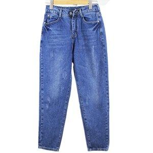 Boyfriend Jeans verano para las mujeres del tamaño de los pantalones vaqueros clásicos de Big Plus 5XL mamá de la mujer de la vendimia de gran tamaño pantalones de Jean