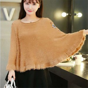 Women's Knitted sweater cloak coats Trendy female tops embroidered Fluffy cloak ladies Loose outerwear round neck streetwear top